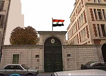 ambassade2.jpg